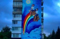 Городу Лубны — 1033 года