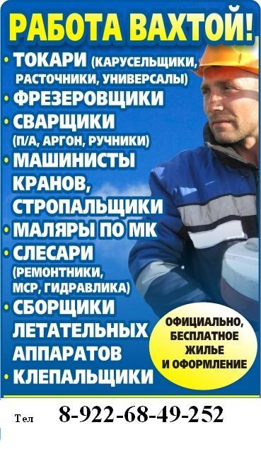 Работа в Новосибирске найти работу вакансии и резюме в